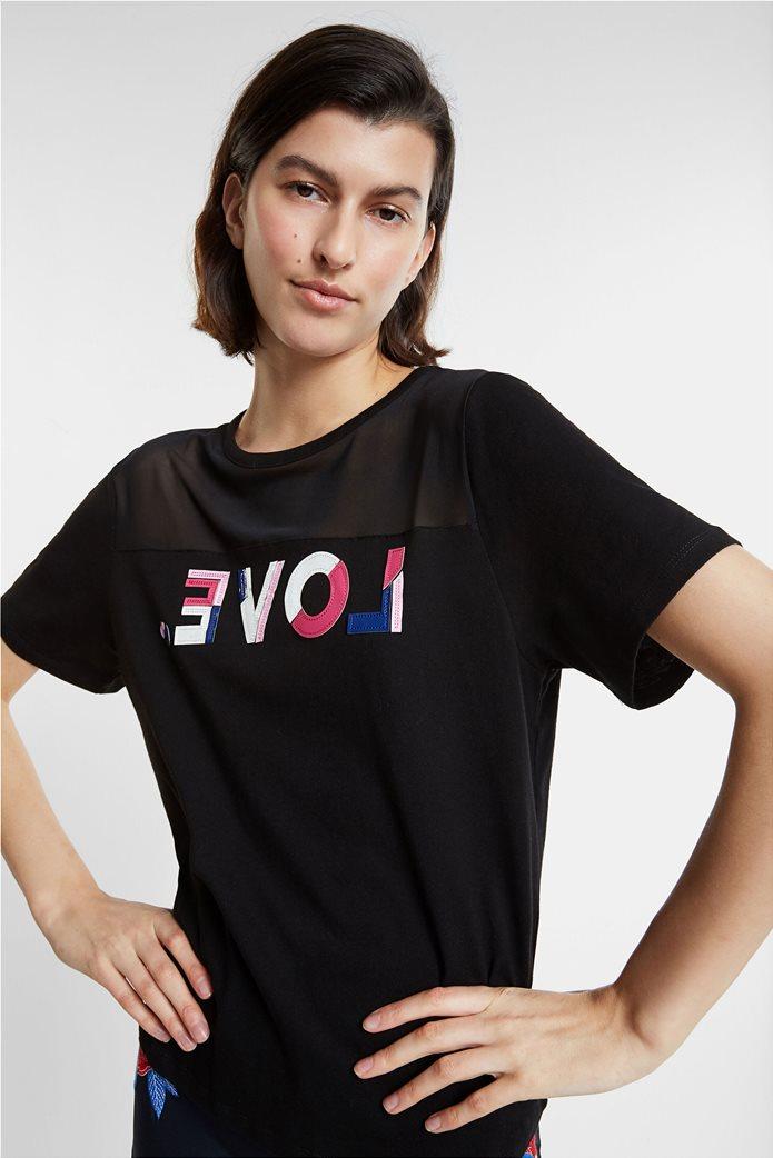 "Desigual γυναικείο T-shirt με letter patch ""Mesh Love"" 0"