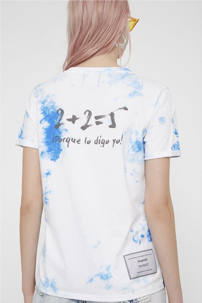 Desigual γυναικείο T-shirt με graphic print 2