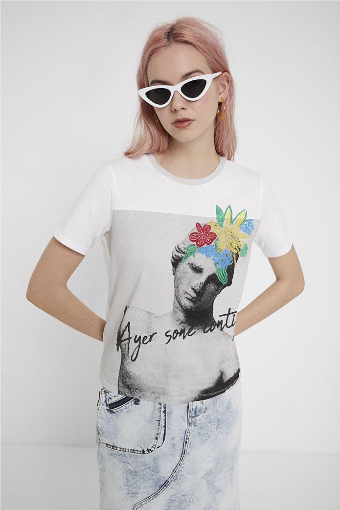 "Desigual γυναικείο T-shirt με sculpture print ""Roma"" 0"