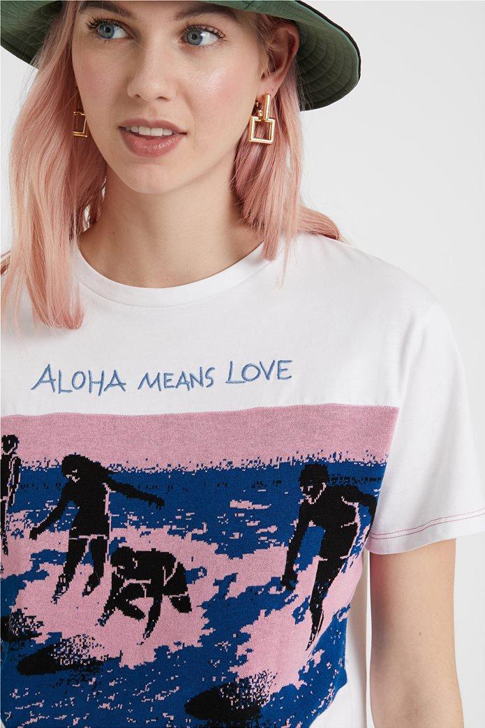 "Desigual γυναικείο T-shirt με surfer print ""Duke"" 1"