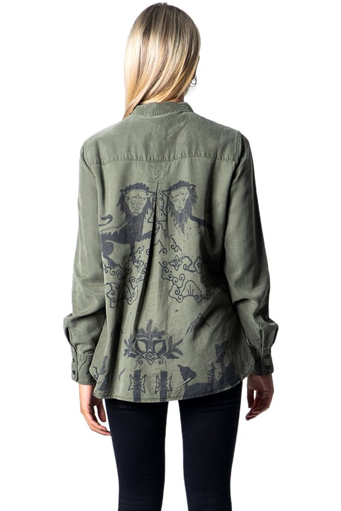 "Desigual γυναικείο πουκάμισο με all-over print ""Lionslove"" Λαδί 1"
