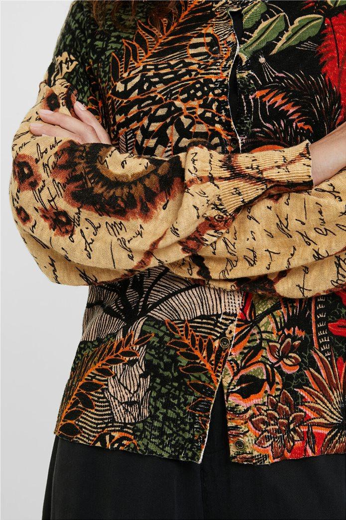 "Desigual γυναικεία ζακέτα με all-over print ""Montreal"" Πολύχρωμο 4"