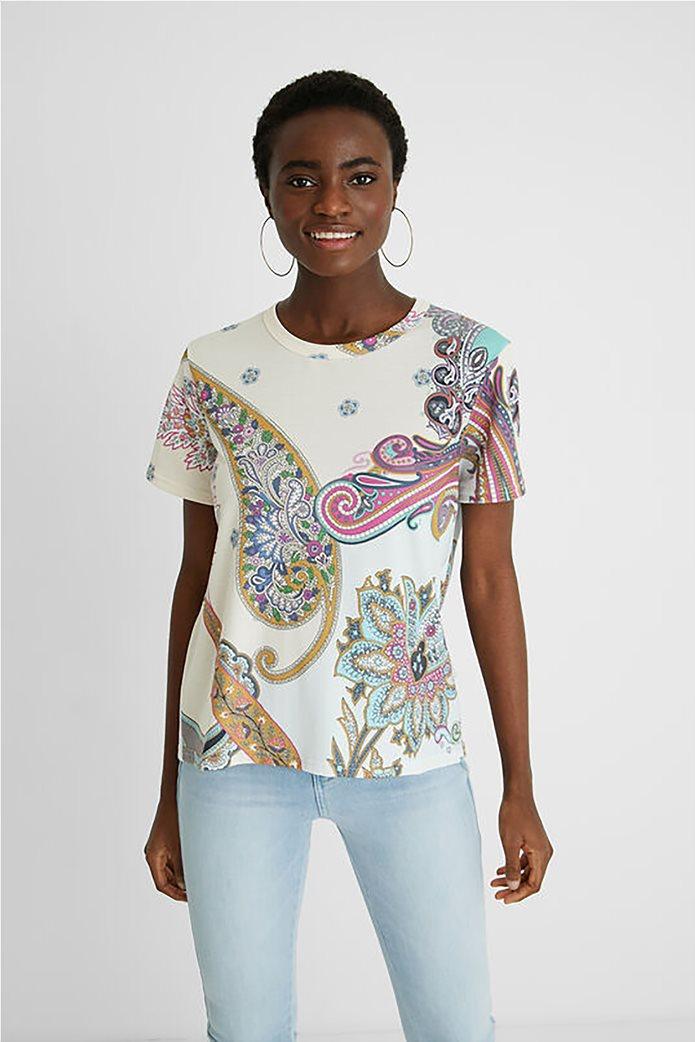 Desigual  γυναικείο T-Shirt με all-over paisley print ''Popasley'' Άσπρο 0