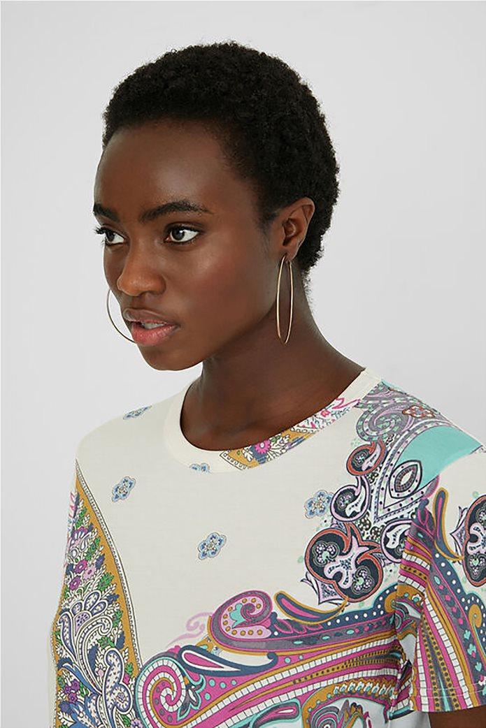 Desigual  γυναικείο T-Shirt με all-over paisley print ''Popasley'' Άσπρο 1