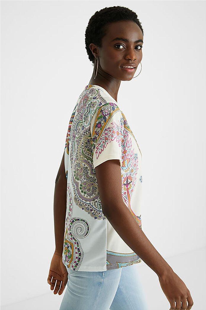 Desigual  γυναικείο T-Shirt με all-over paisley print ''Popasley'' Άσπρο 2