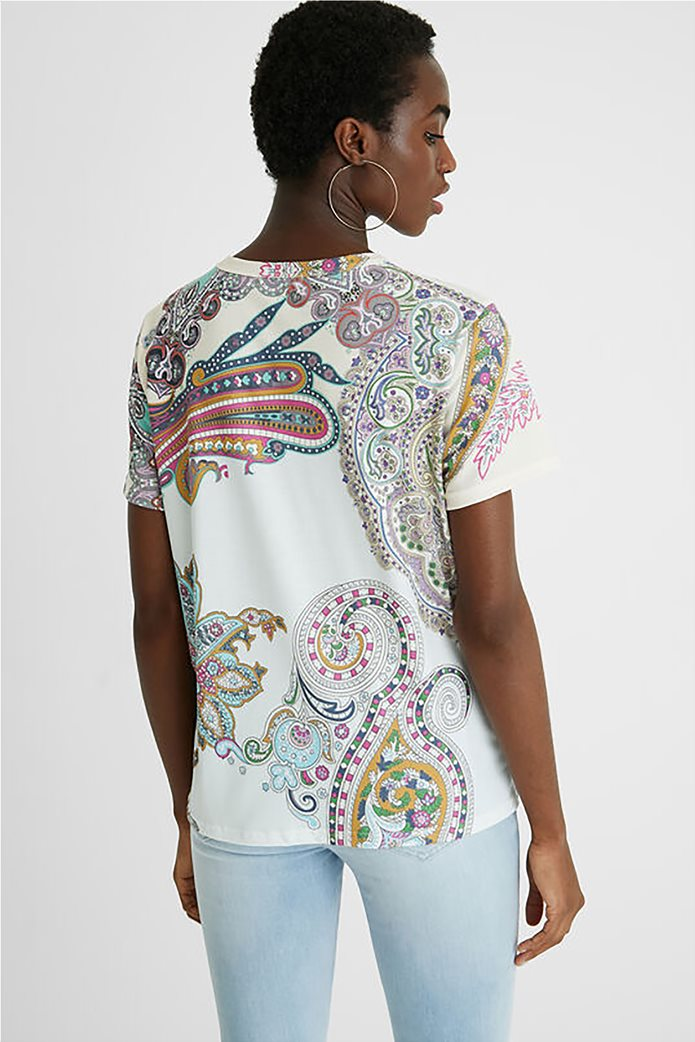 Desigual  γυναικείο T-Shirt με all-over paisley print ''Popasley'' Άσπρο 3