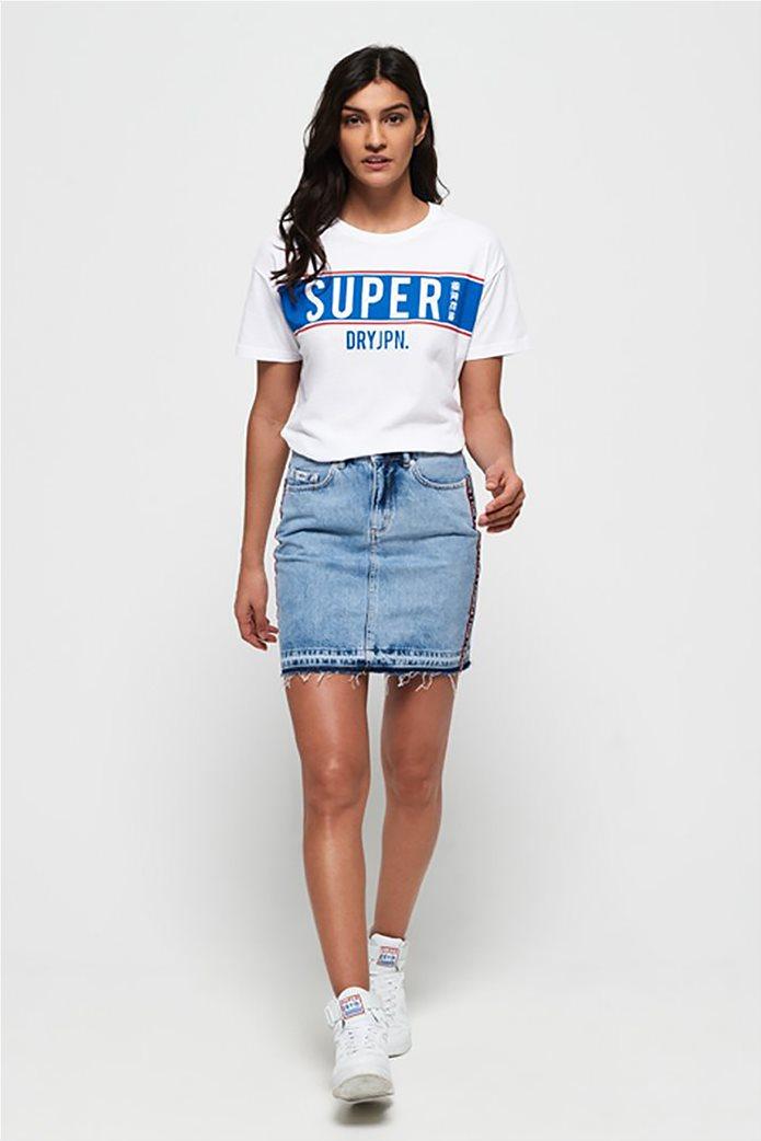 Superdry γυναικείο T-shirt με φάσα SDRY Portland 1