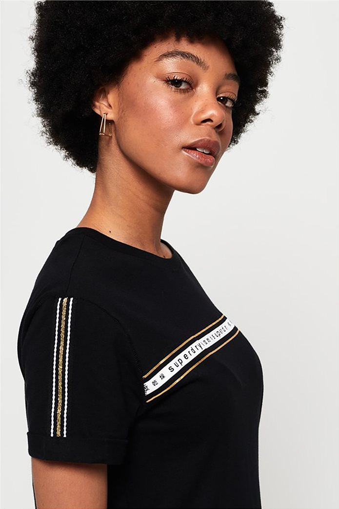 Superdry γυναικείο φόρεμα μακό Portland 1