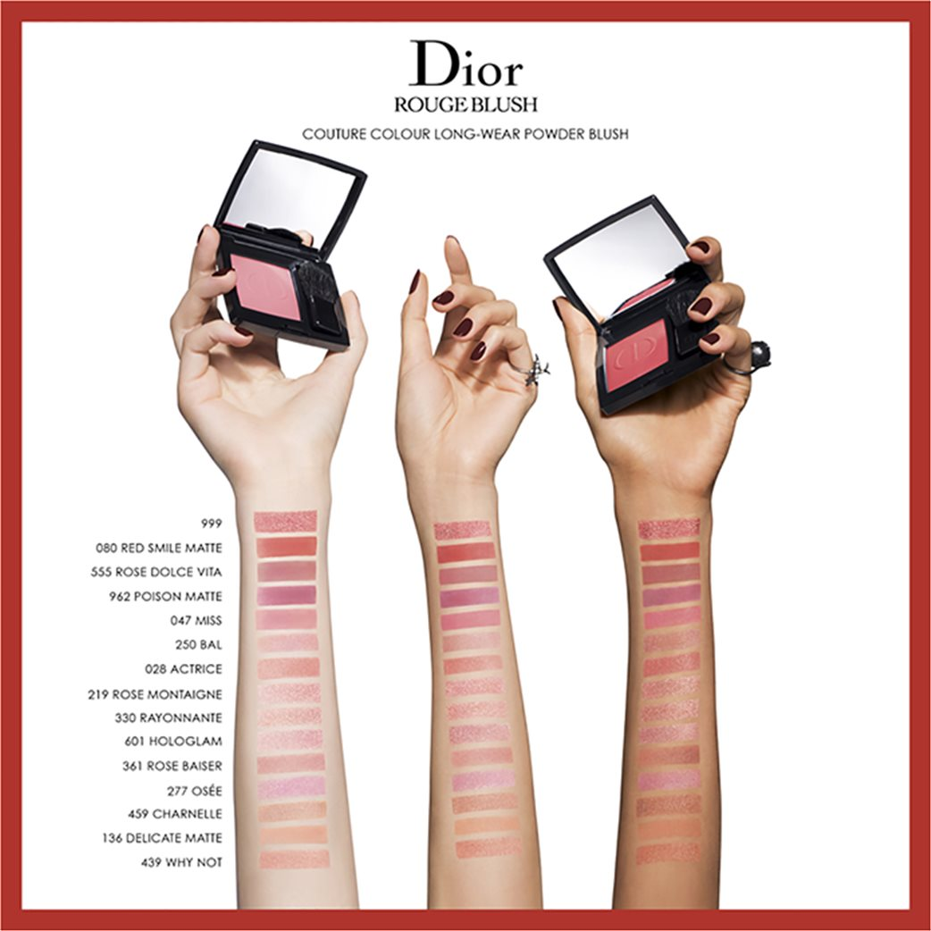 Dior Blush Why Not 1
