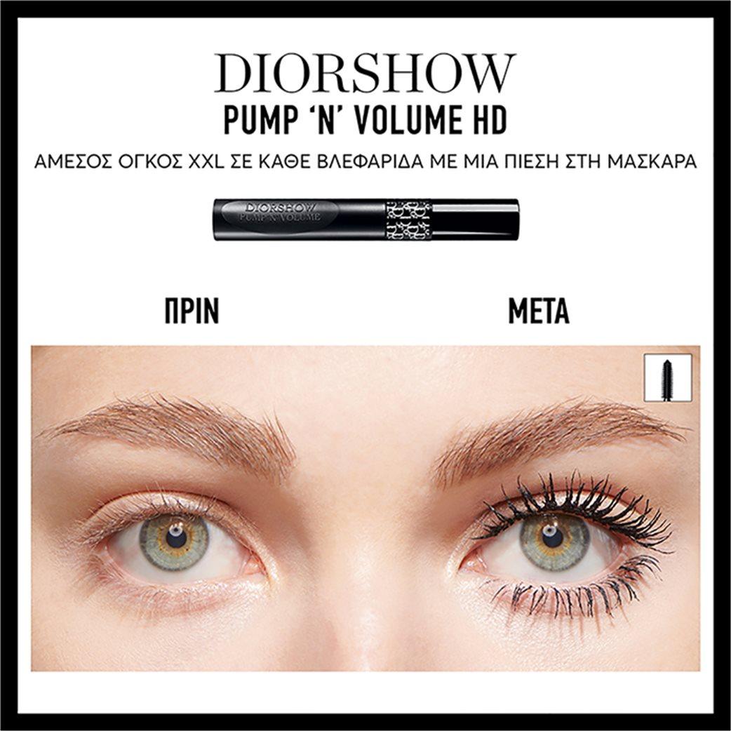 Dior Diorshow Pump 'N' Volume HD 695 1