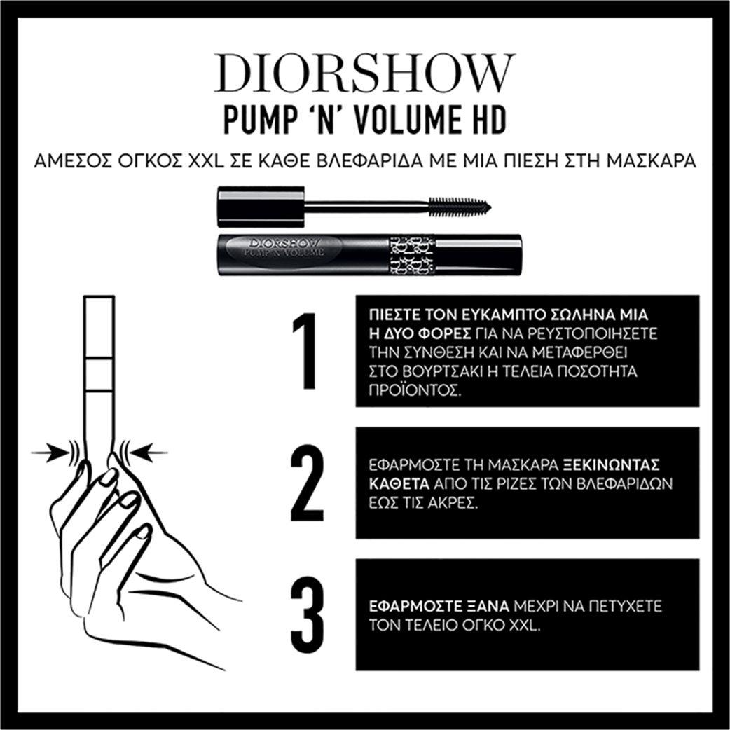 Dior Diorshow Pump 'N' Volume HD 695 2