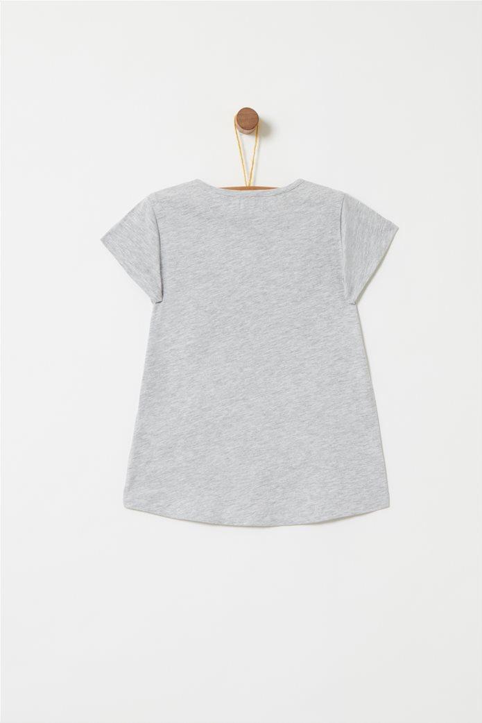 OVS παιδικό T-shirt με lettering love 1