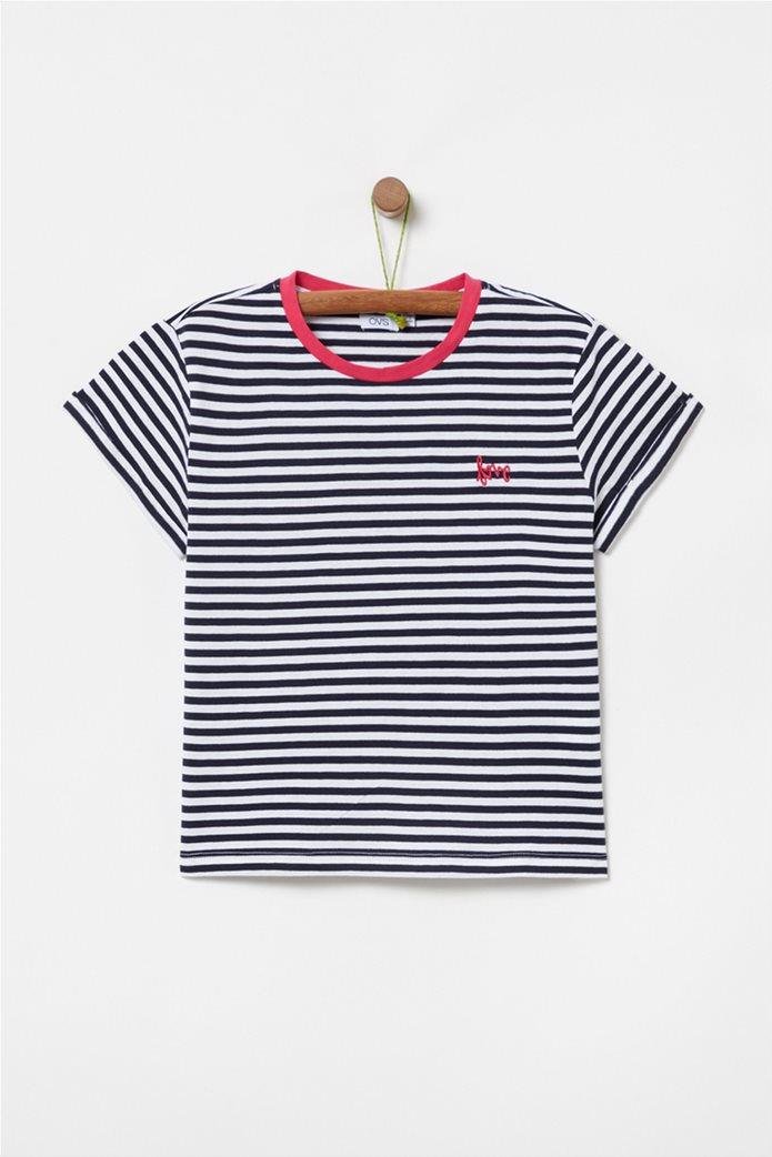 OVS παιδικό ριγέ T-shirt με lettering κέντημα (10-15 ετών) 0