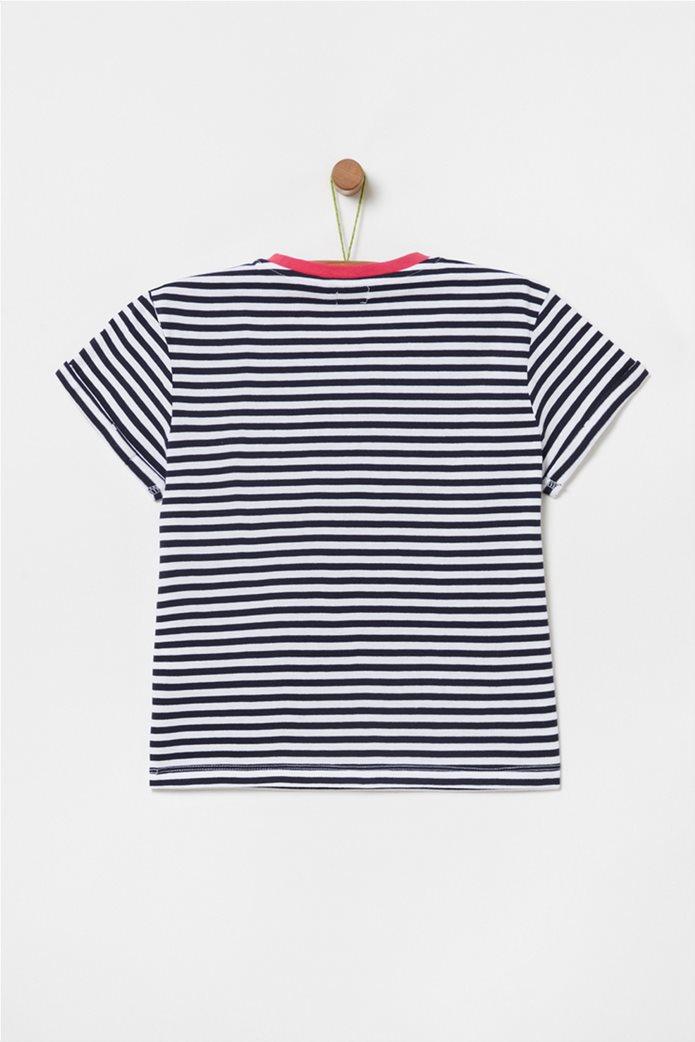OVS παιδικό ριγέ T-shirt με lettering κέντημα (10-15 ετών) 1