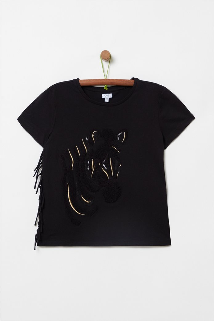 OVS παιδικό T-shirt με zebra παγιέτα και κρόσσια (10-15 ετών) 0
