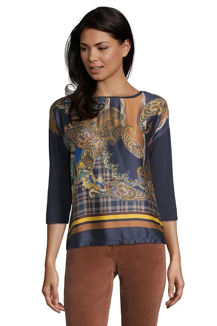 Betty Barclay γυναικεία μπλούζα με ρίγες και print λαχούρια 0