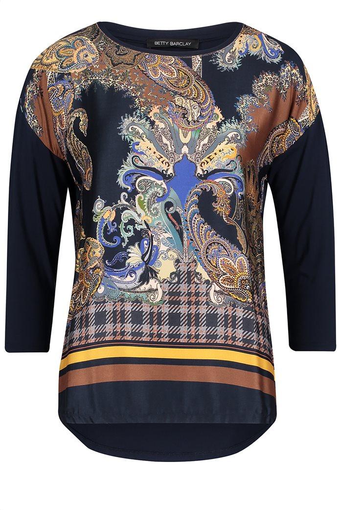 Betty Barclay γυναικεία μπλούζα με ρίγες και print λαχούρια 2