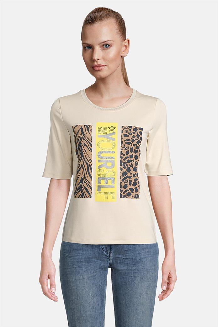 Betty Barclay γυναικεία μπλούζα με μεταλλιζέ στάμπα Κρέμ 0