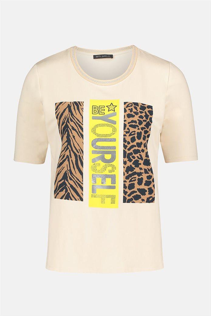 Betty Barclay γυναικεία μπλούζα με μεταλλιζέ στάμπα Κρέμ 2
