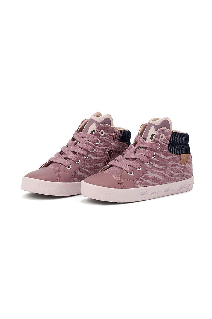 "Geox βρεφικά sneakers με print ζωάκι στη γλώσσα ""Kilwi"" 0"