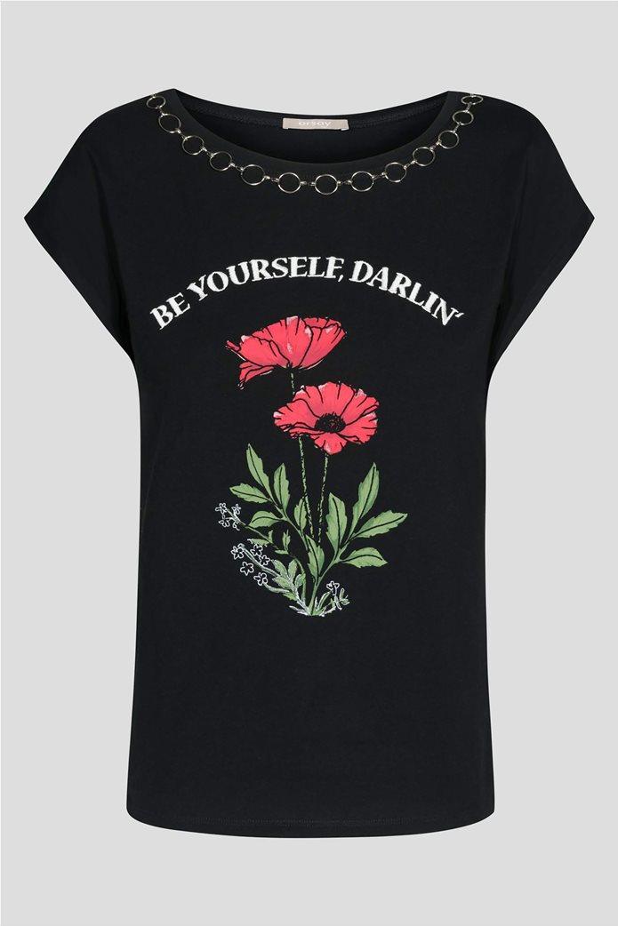 8939ccd75f02 Orsay γυναικεία κοντομάνικη μπλούζα με τύπωμα 4