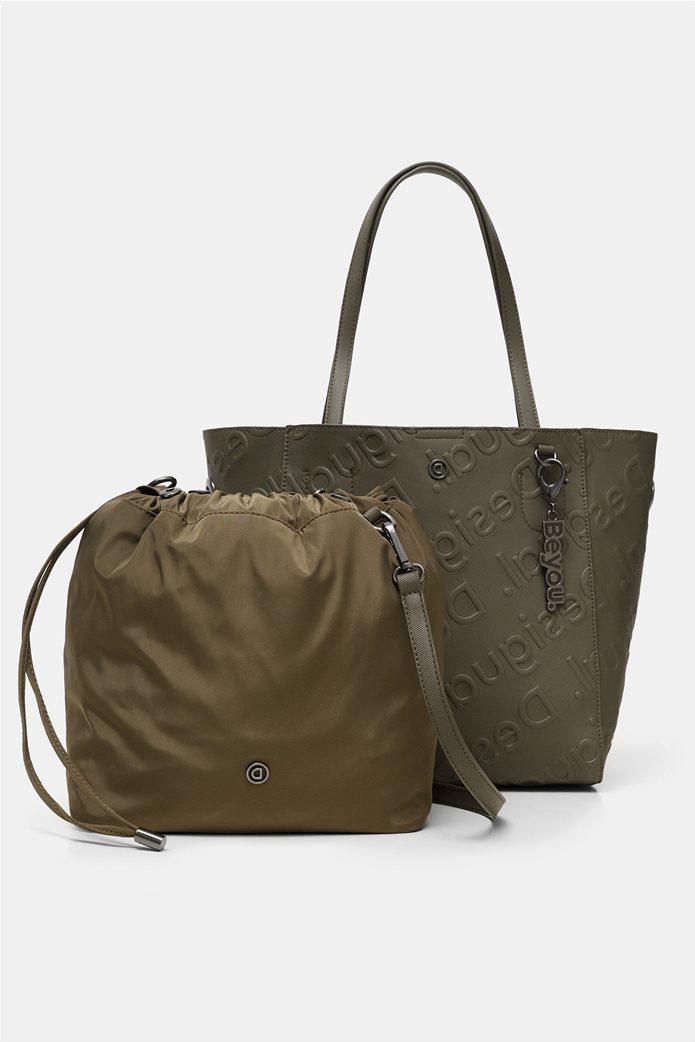 Desigual γυναικεία τσάντα ώμου με all-over ανάγλυψο logo Λαδί 4