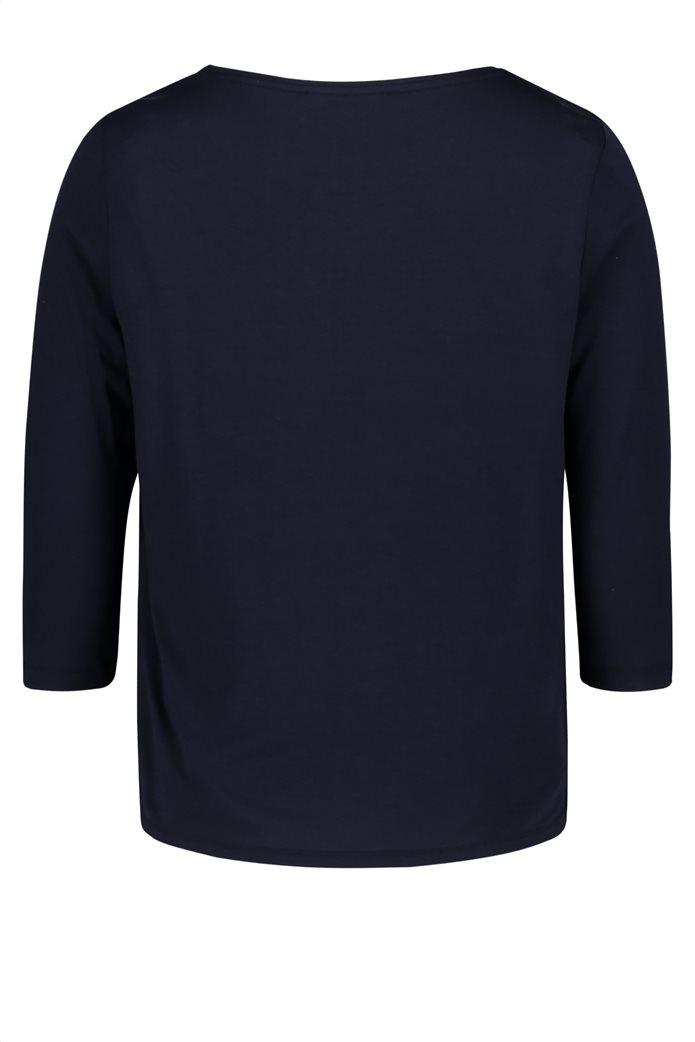 BΕΤΤΥ & CO Γυναικεία μπλούζα με έντονο φλοράλ print 4