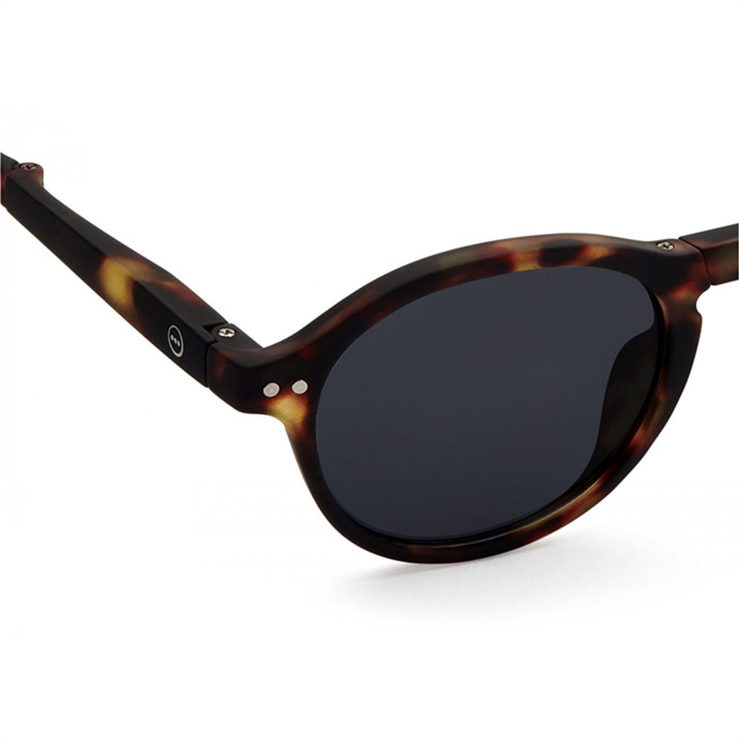 "Izipizi unisex γυαλιά ηλίου με αναδιπλούμενο σκελετό ""#F"" Καφέ 3"