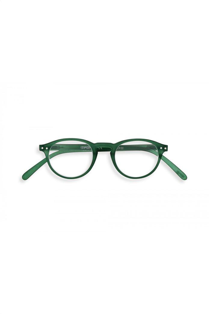 "Izipizi unisex γυαλιά πρεσβυωπίας ""#Α"" Πράσινο 0"