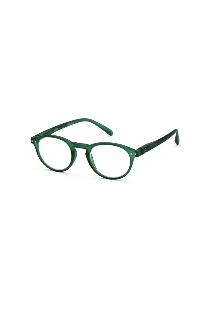 "Izipizi unisex γυαλιά πρεσβυωπίας ""#Α"" Πράσινο 1"