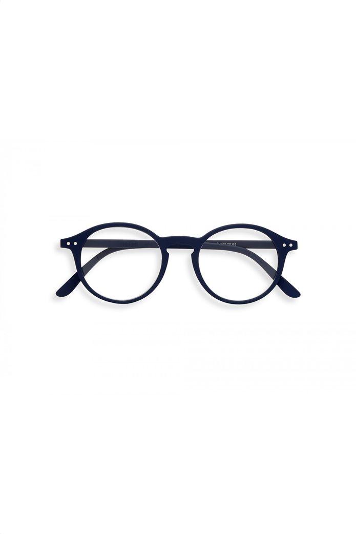 """Izipizi unisex γυαλιά πρεσβυωπίας """"#D"""" Μπλε Σκούρο 0"""