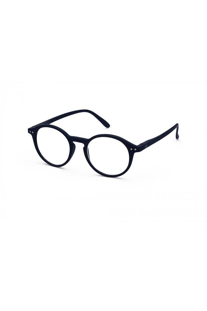 """Izipizi unisex γυαλιά πρεσβυωπίας """"#D"""" Μπλε Σκούρο 1"""