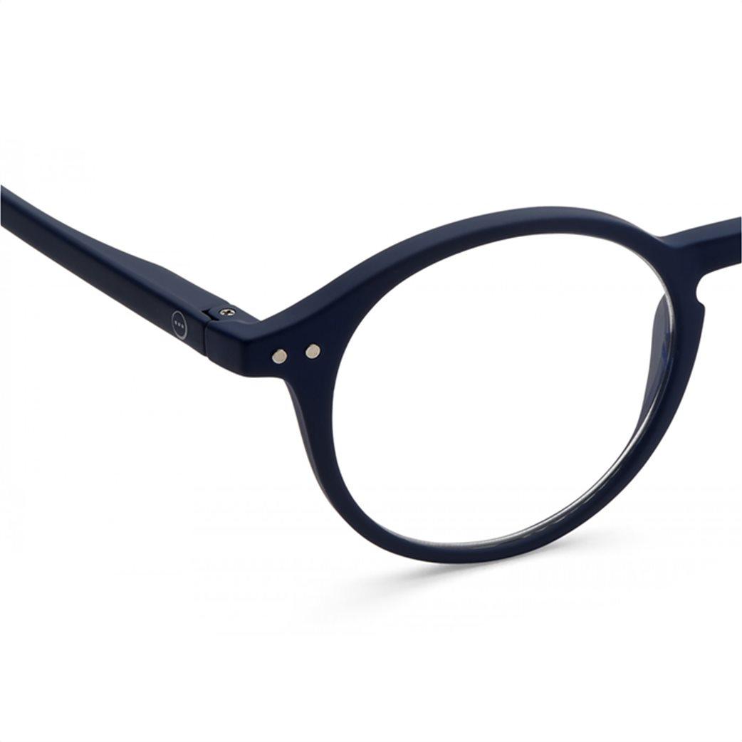 """Izipizi unisex γυαλιά πρεσβυωπίας """"#D"""" Μπλε Σκούρο 2"""
