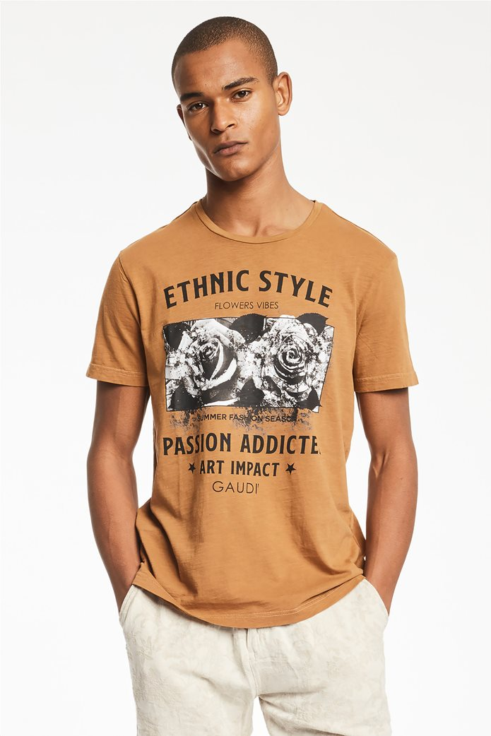 Gaudi ανδρικό T-shirt με graphic print 0