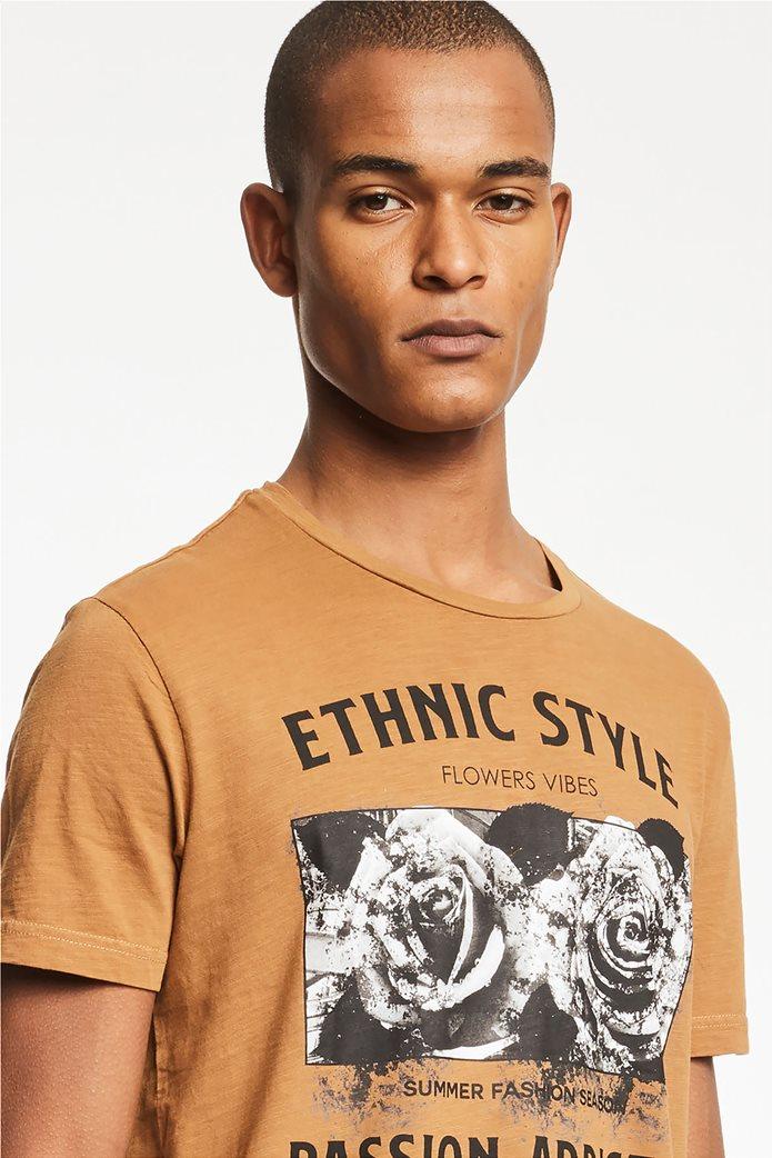 Gaudi ανδρικό T-shirt με graphic print 1