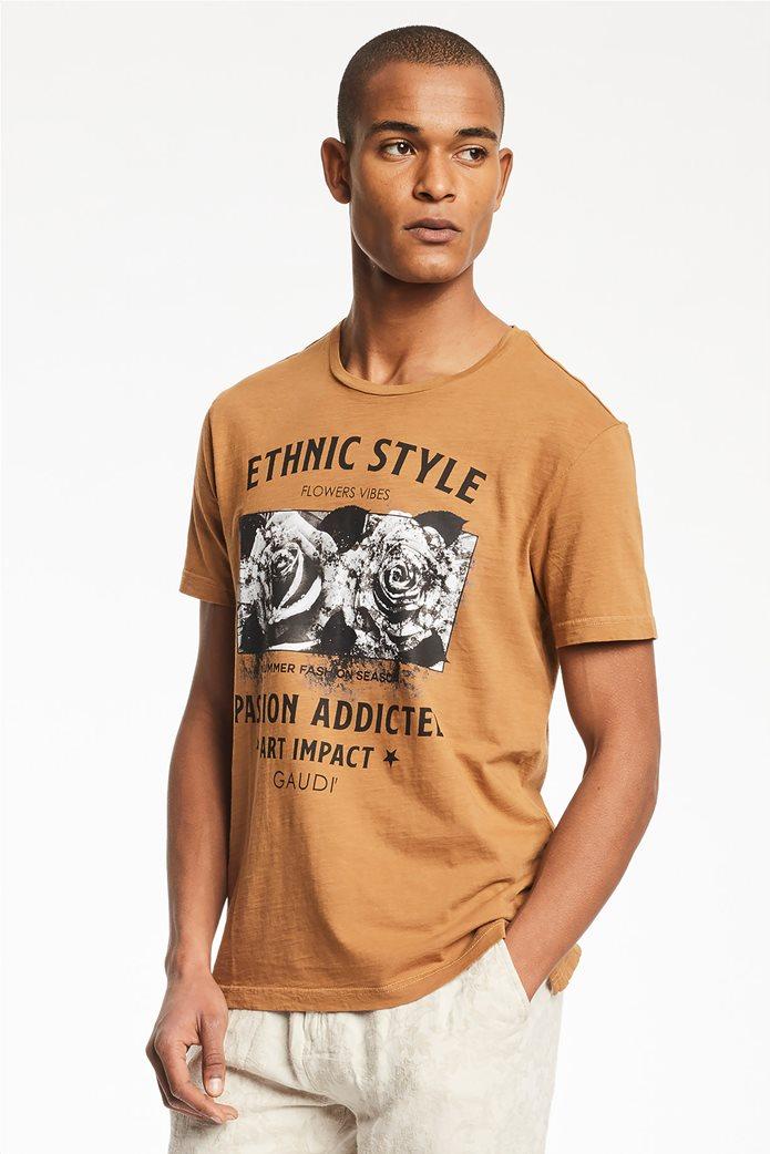 Gaudi ανδρικό T-shirt με graphic print 2