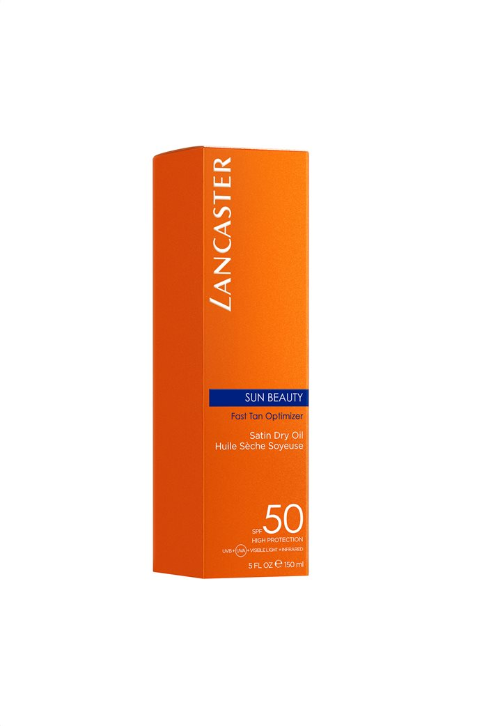 Lancaster Sun Beauty Satin Dry Oil SPF50 150 ml 2