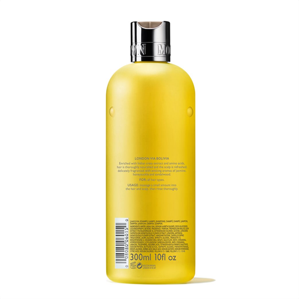 Molton Brown Purifying Shampoo With Indian Cress 300 ml 2