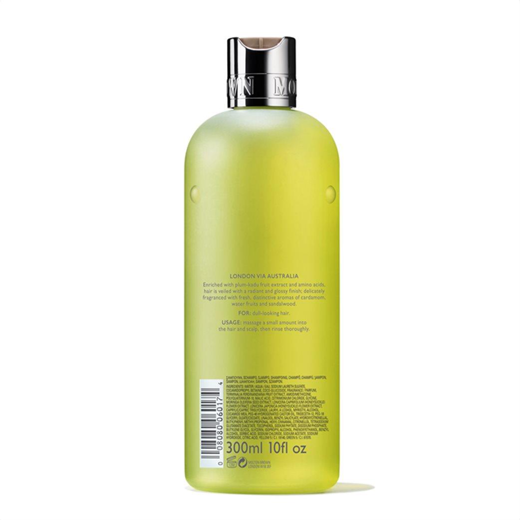 Molton Brown Glossing Shampoo With Plum-Kadu 300 ml 2