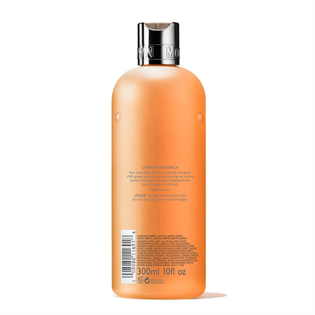 Molton Brown Thickening Shampoo with Ginger Extract 300 ml 2