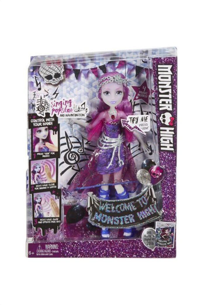 Mattel Monster High Αρι Χάντικτον 0