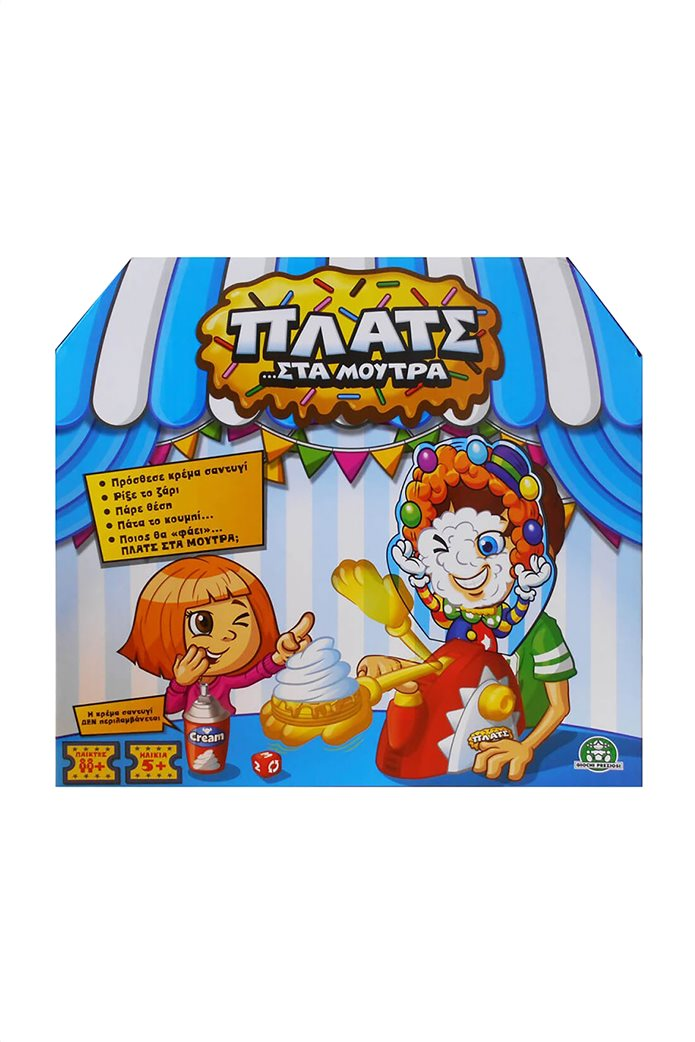 Giochi Preziosi Board Game Cake Splat 0