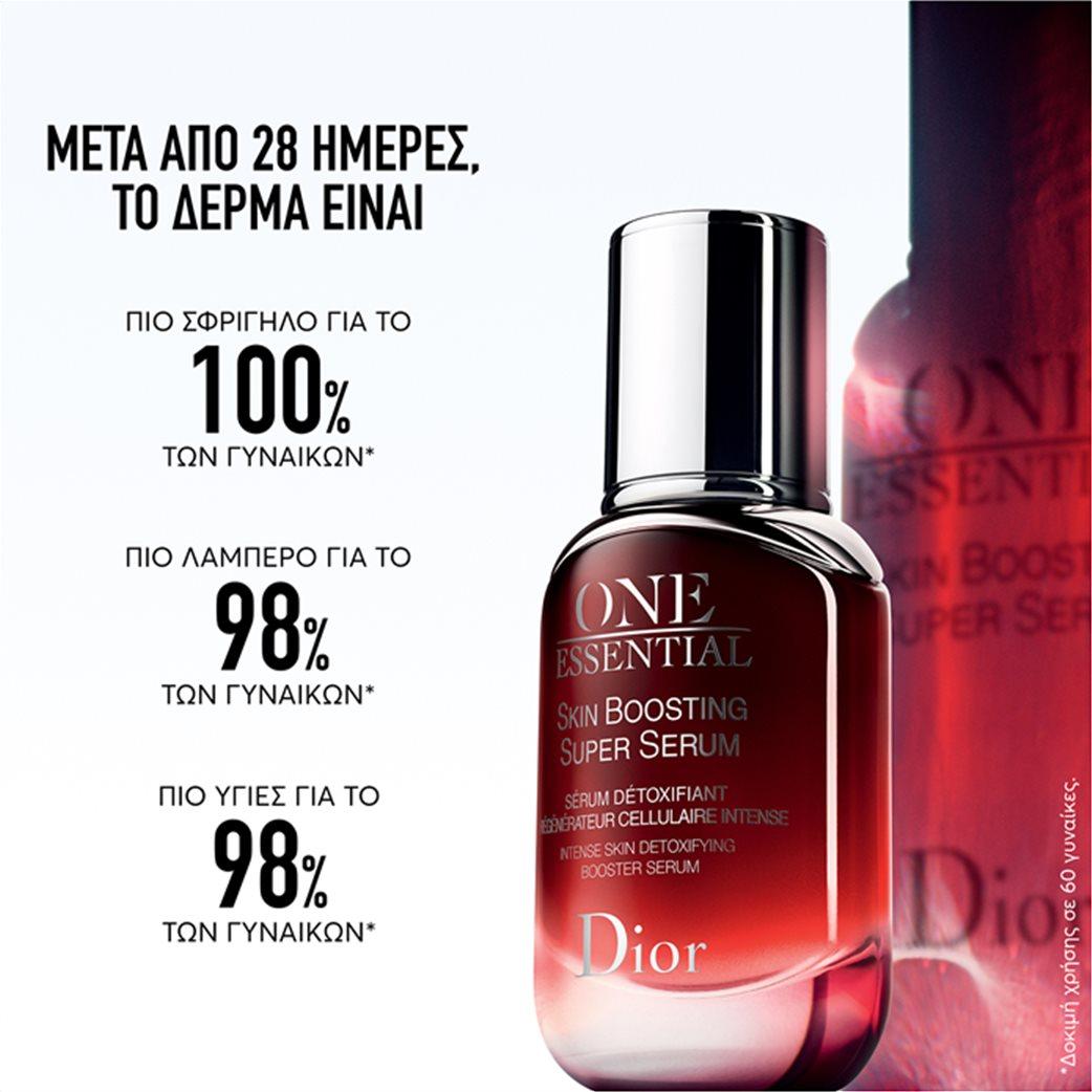 Dior One Essential Skin Booster Super Serum 75 ml 3