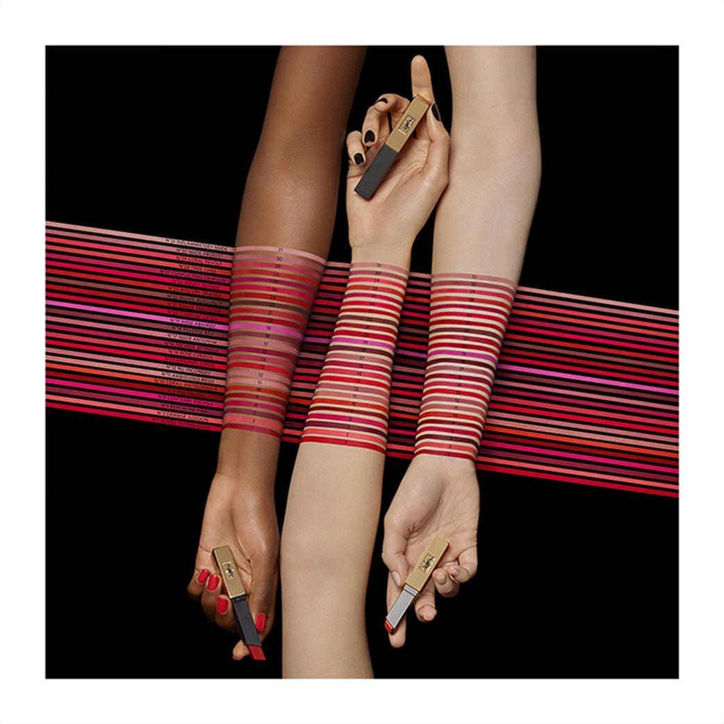 Yves Saint Laurent Rouge Pur Couture The Slim 20 Carmine Catch  5