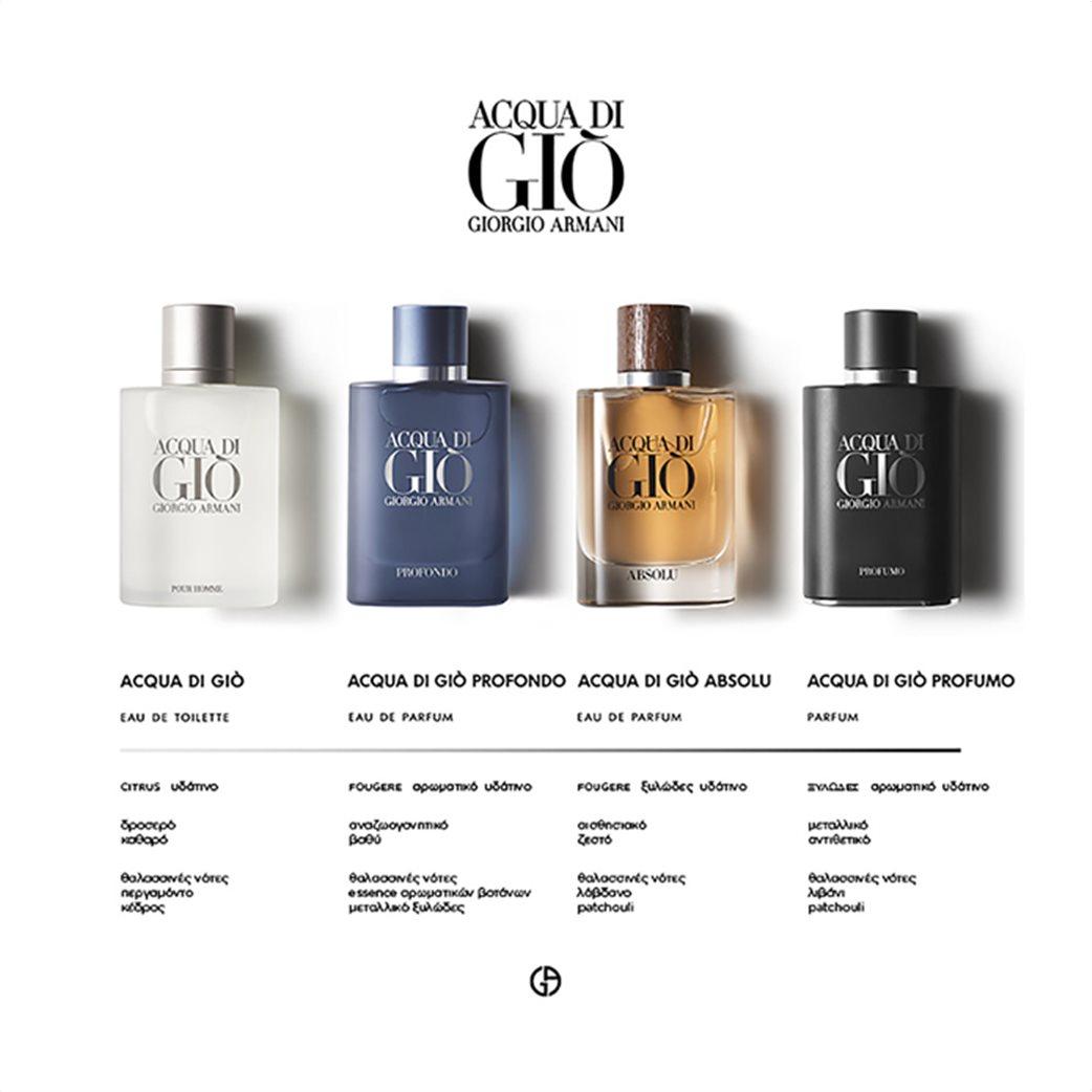 Armani Acqua di Giò Profondo Eau de Parfum 125 ml  5