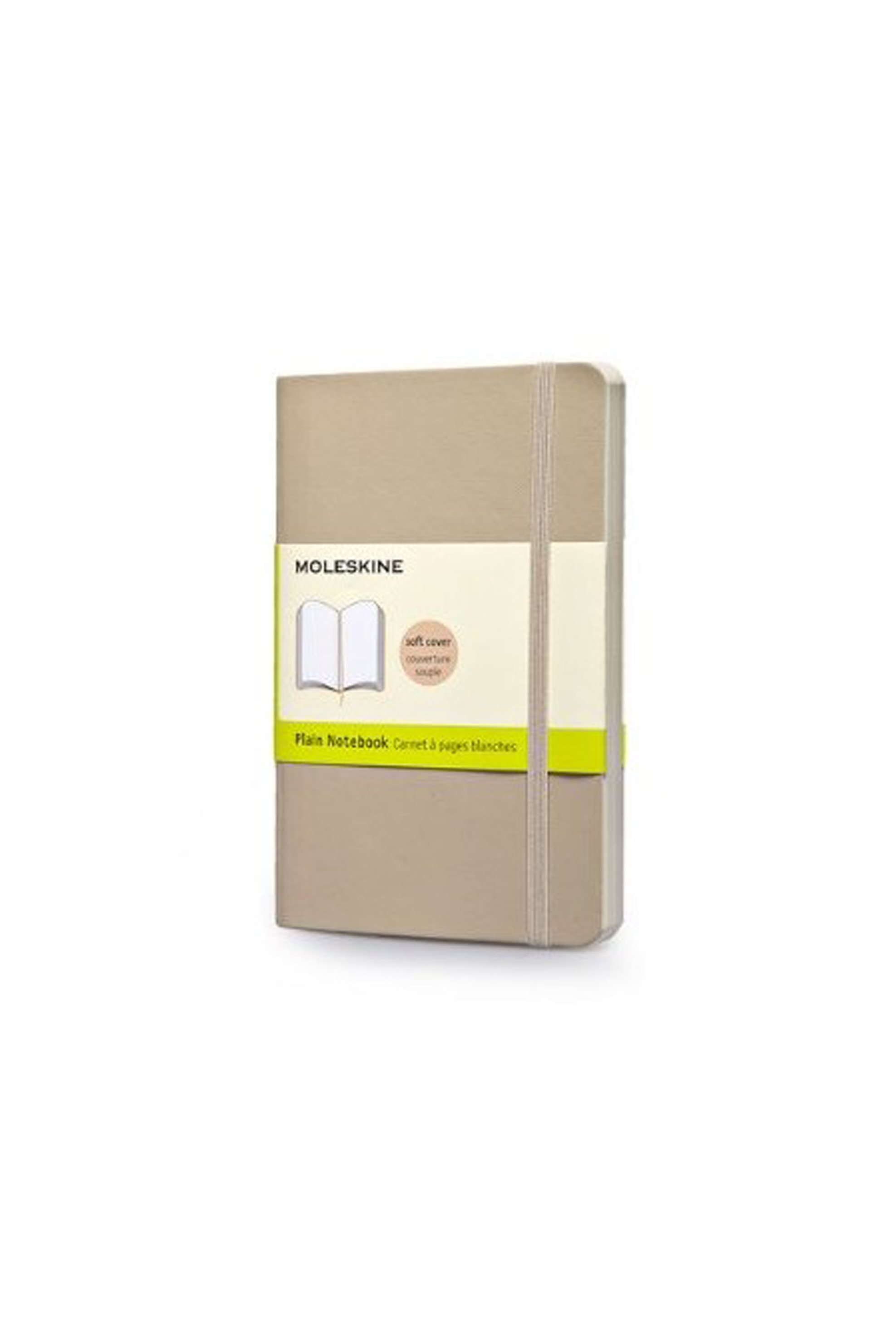 Moleskine σημειωματάριο Classic Plain Soft Pocket - QP613G4