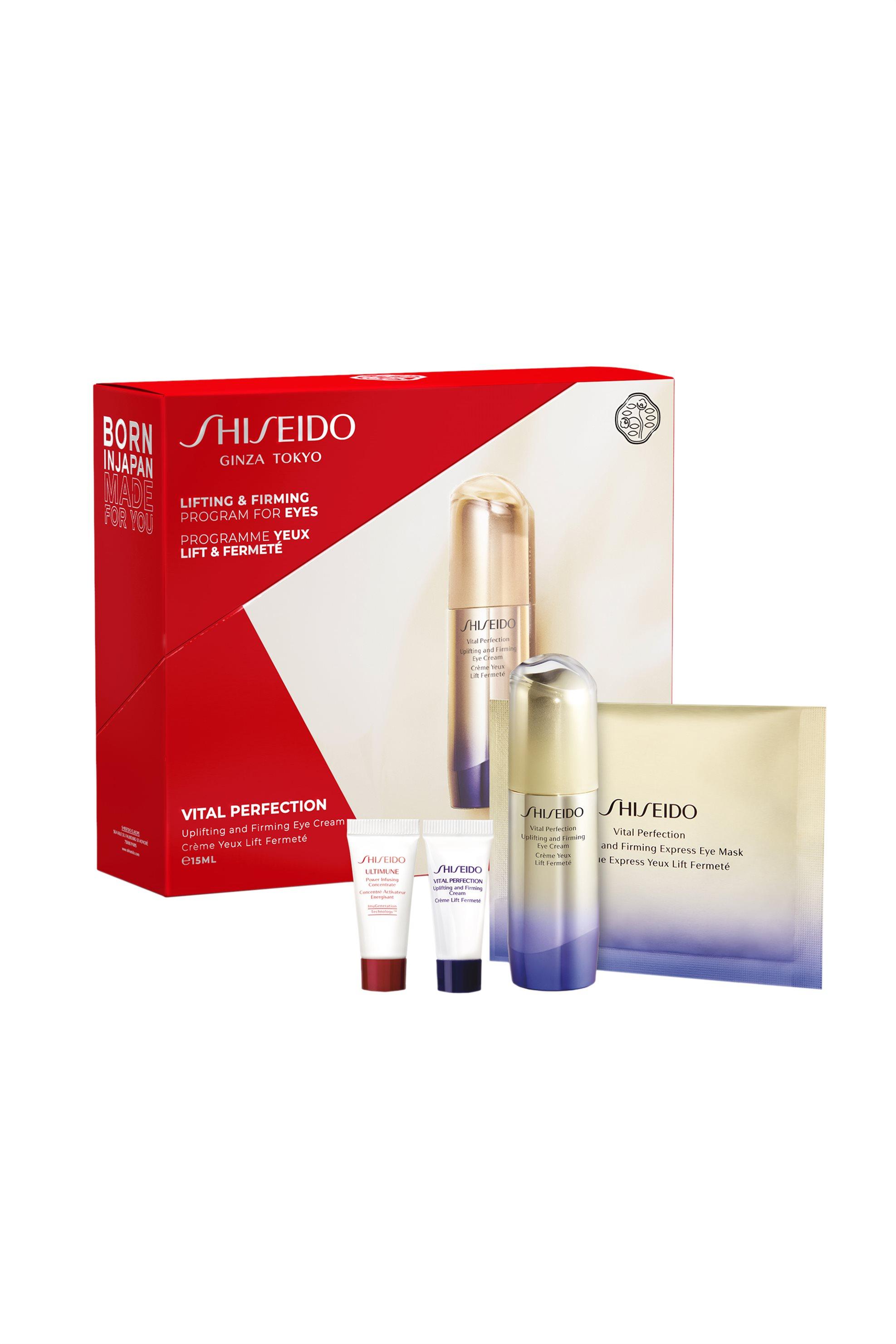 Shiseido Vital Perfection Uplifting and Firming Eye Cream Care Set - 95583
