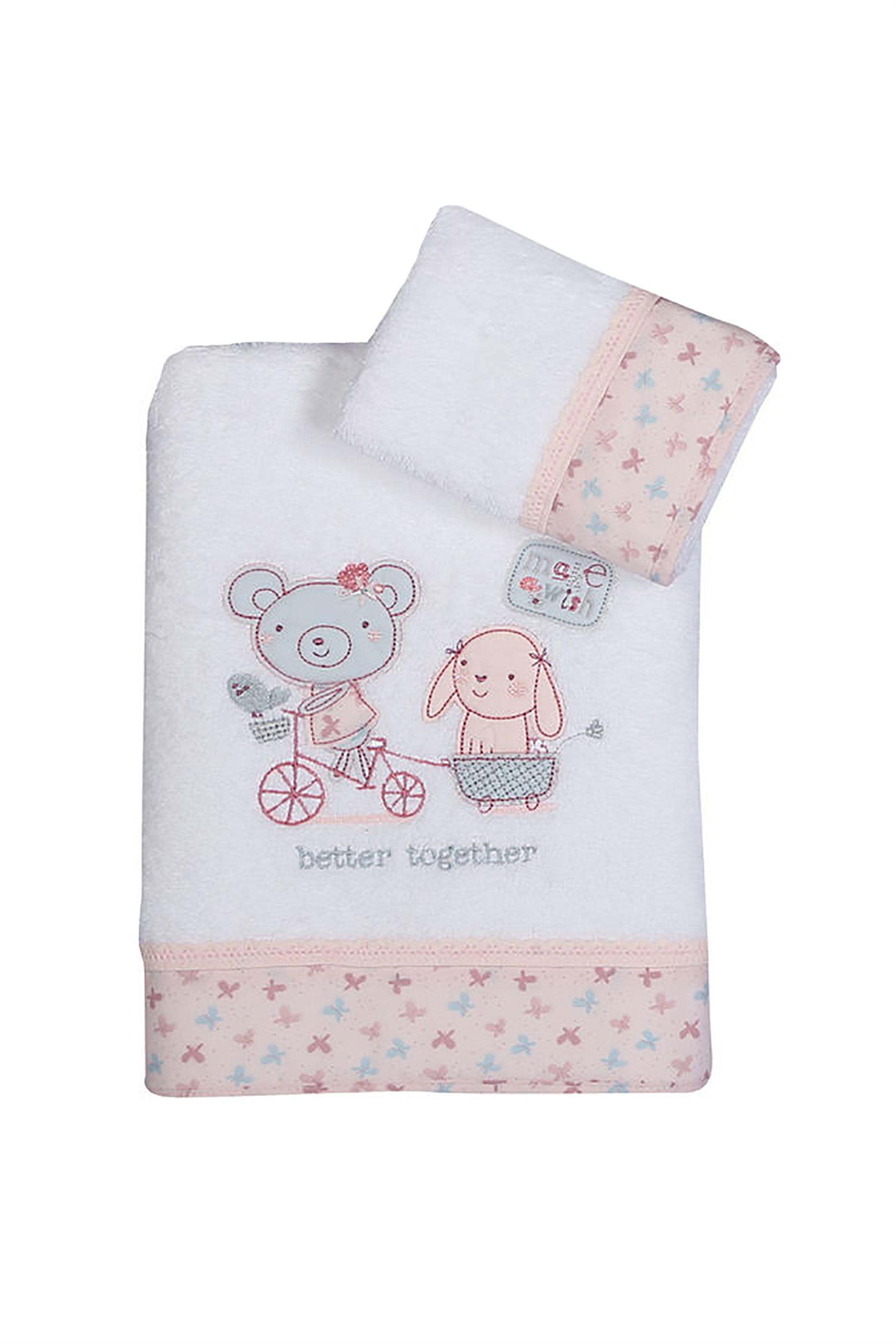 NEF-NEF Σετ βρεφικές πετσέτες Better Together (2 τεμάχια)  - 021475 - Λευκό home   παιδια   πετσέτες   σετ παιδικές πετσέτες