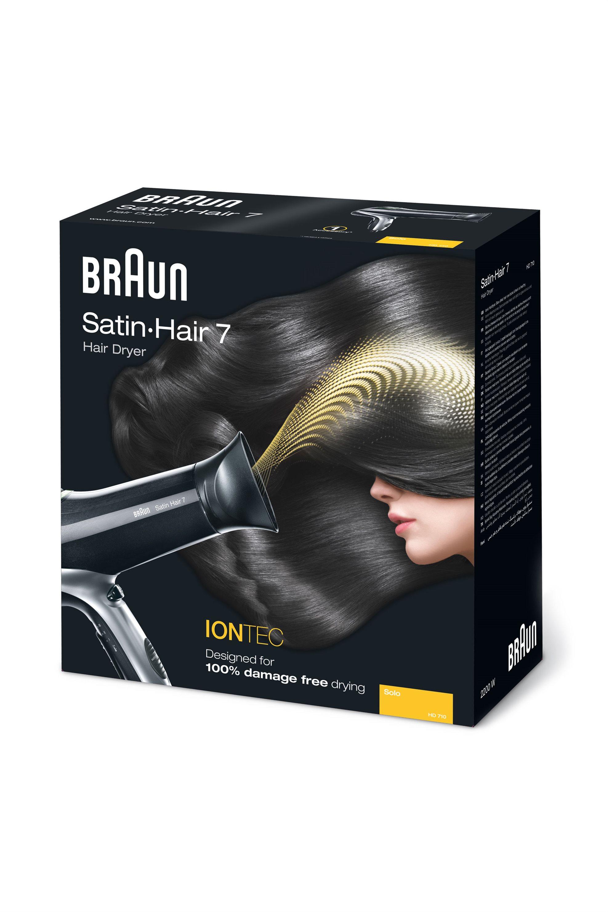 Σεσουάρ HD710 2200W Braun - HD710/14 home   συσκευεσ περιποιησησ   πιστολάκια μαλλιών