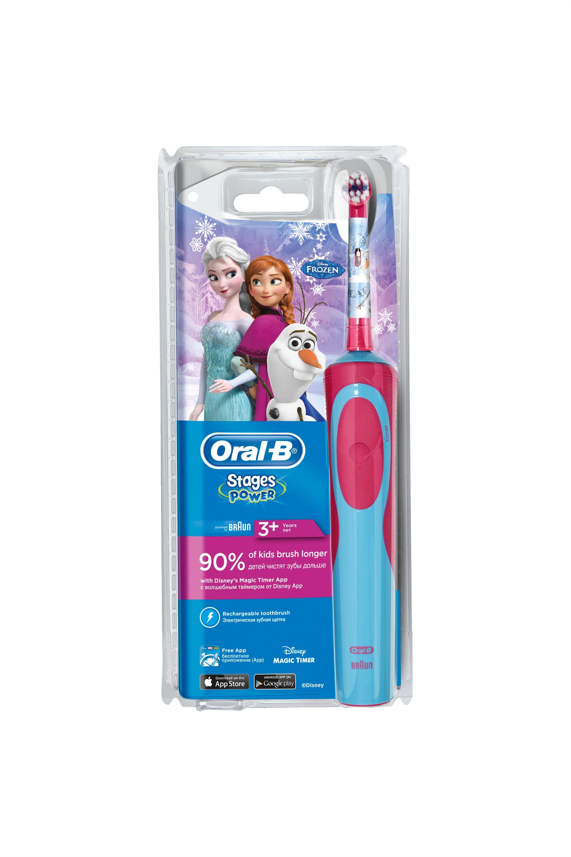 Επαναφορτιζόμενη παιδική οδοντόβουρτσα Oral B Vitality Kids Frozen Braun - 80279 home   συσκευεσ περιποιησησ   ηλεκτρικές οδοντόβουρτσες